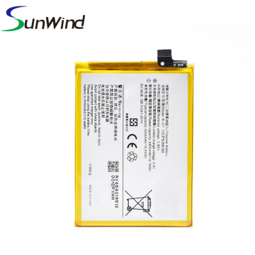 Replacement Battery G7 For VIVO Z5X/Y3