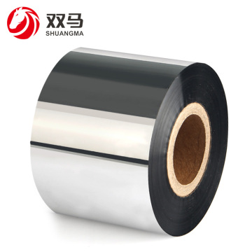 50x300 Wash Care Label Printing Wash Resin Ribbon