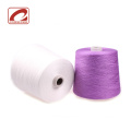 stock supply worsted 100%cashmere yarn for machine knitting