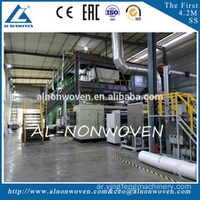 AL-1600SSS PP Spun Bonded Nonwoven Fabric Production line