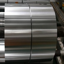 double zero rolled aluminium foil for package