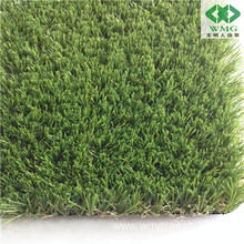 40mm Landscape Garden Grass