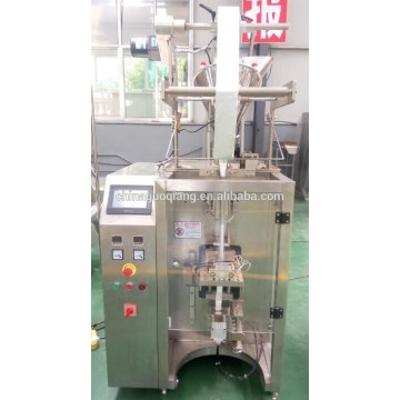Sachet Powder Packing Machine for instant coffee powder