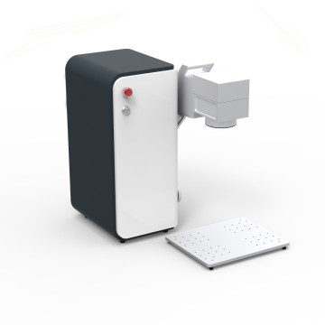 portable laser marking machine for metal