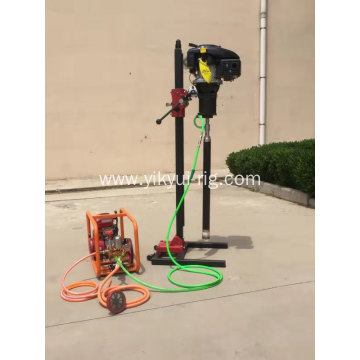 YKB-30 backpack lightweight mini core drilling rig