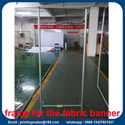 Custom Event Backdrop Seamless Fabric Banner