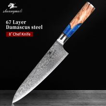 8 Inch Chef Knife 67 Layer Damascus Steel Kitchen Knives Sharp Utility Cooking Vegetable Slicing Chef Knife With Wooden Handle