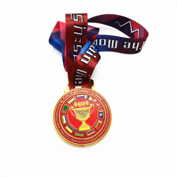 International weightlifting competition trophy medals