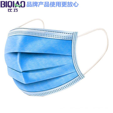 In Stock Non-Woven Disposable Face Mask