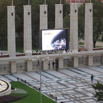 Outdoor LED Display Sign P6 Video Wall