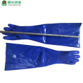 Bule PVC gloves sandy finish interlock liner 23""
