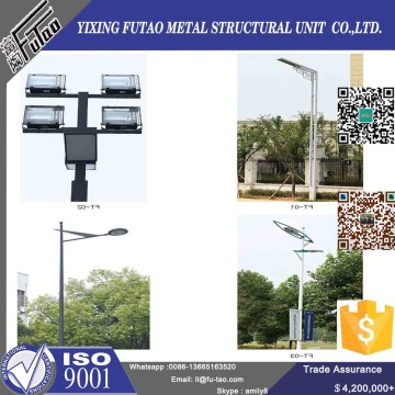 High quality galvanized  street light pole