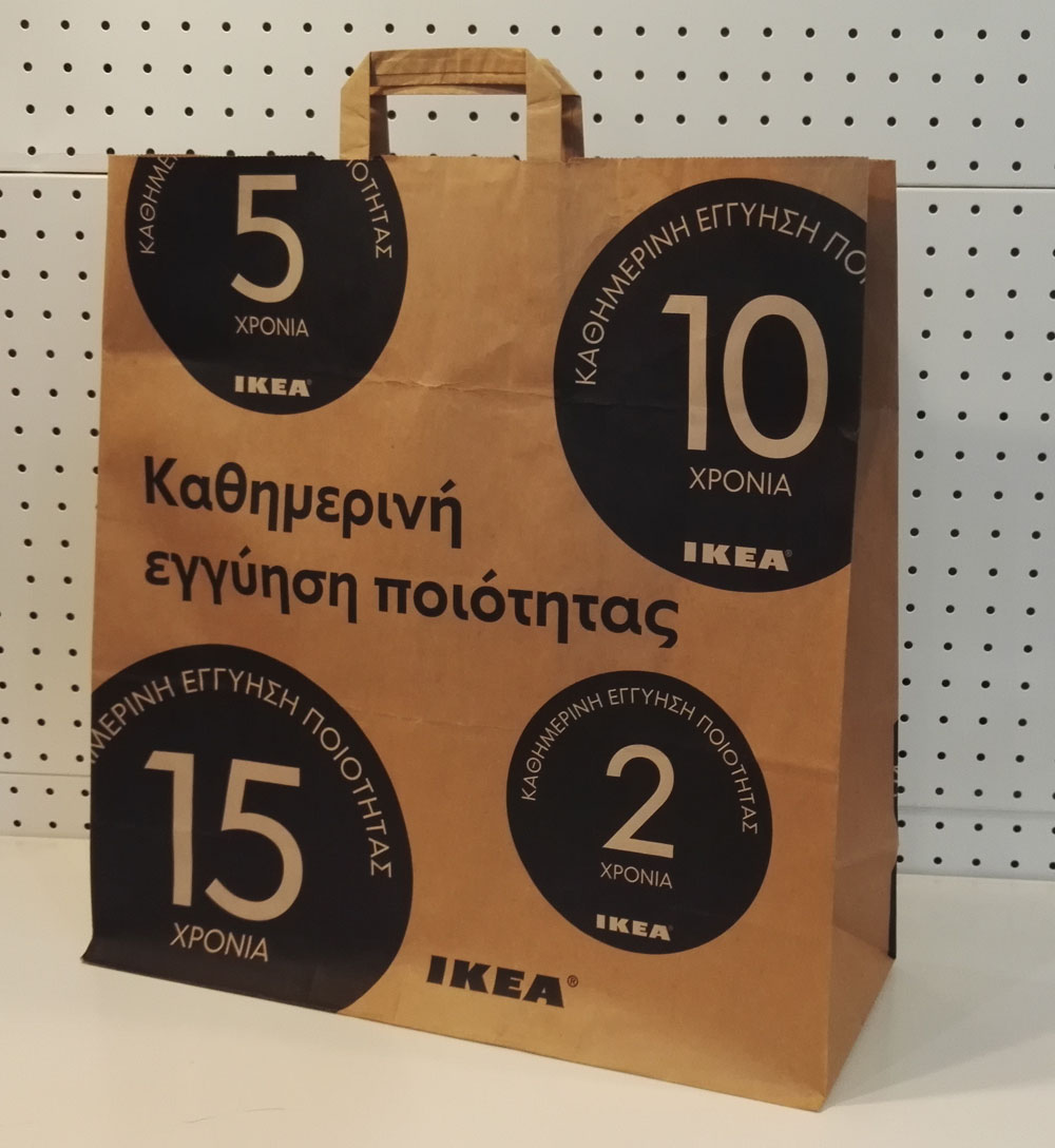 Art paper bag WIth Handle