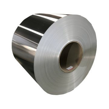 Aluminum coils thickness with alloy 1100 size 1200mm*C