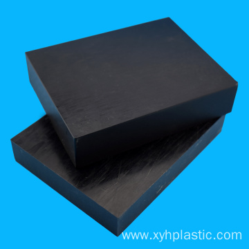 20mm Thick Acetal POM-C Platic Sheets