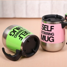 450ML Self Stirring Mug Stainless Steel mix Coffee tea Cup with Lid Automatic Electric Lazy Coffee Milk Mixing auto stirring mug