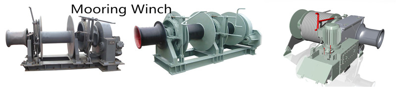 Windlass mooring winch
