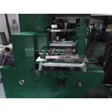 Medium-sized aluminum alloy slitting machine