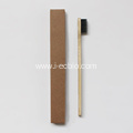 100% natural bamboo toothbrush set