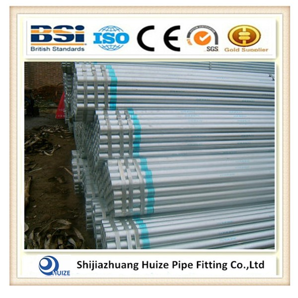 8inch seamless pipe for sale