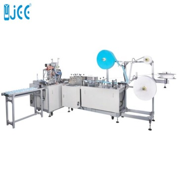 Disposable Surgical Face Mask Making Machine Fully Automatic