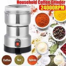 200W Electric Coffee Grinder Stainless Grain Spices Hebal Dry Food Nuts Bean Grinding Machine Milling Powder Crusher EU/US Plug