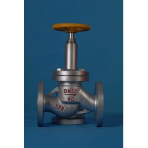 Casting Steel Oblique Low temperature resistance Globe Valve
