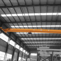 10T Single Girder Travel Overhead Crane Suppliers