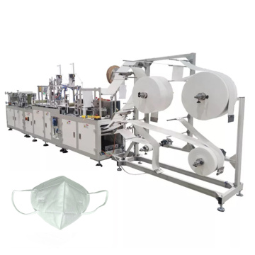 Automatic High Speed N95 Medical Face Mask Machine