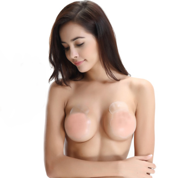 Reusable Self Adhesive Silicone Breast Nipple Cover