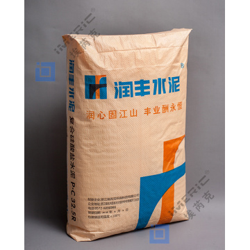Cement Valve Bag 50kg