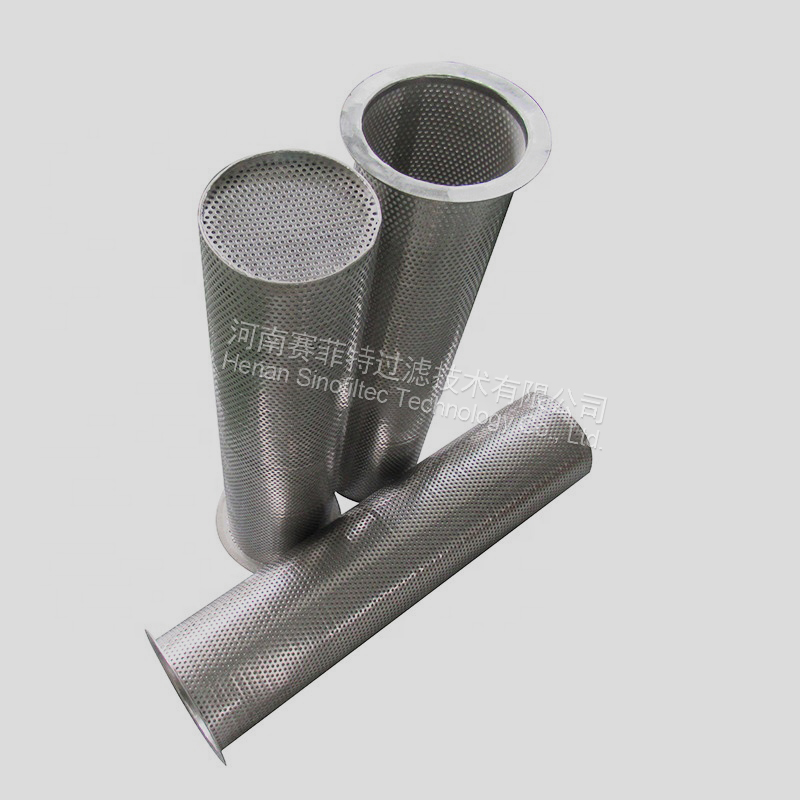 304-316-stainless-steel-perforated-basket-cylinder (2)
