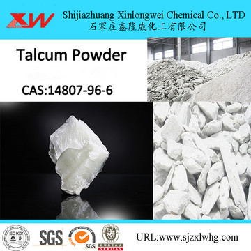 Talcum Powder with engineering plastic use