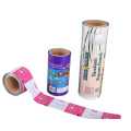 Nut Paper Roll Film Coffee Packaging