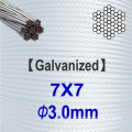 7x7 Dia.3.0mm Galvanized Steel Wire Rope