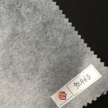 Polyester Non Woven Shirt Collar Stretch Fusible Interlining