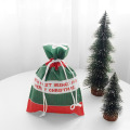 Green Christmas Party Goody Bags