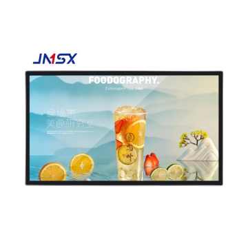 Electronic lcd display HD medical TV monitor horizontal digital signage for restaurant