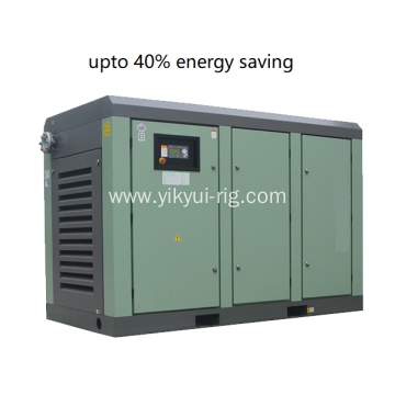200KW two stage screw Air compressor for foundation