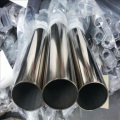 409 stainless steel pipe 40s 4mm