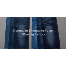2017 High Quality Cotton Denim