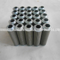 312638 Oil Filter Catridge