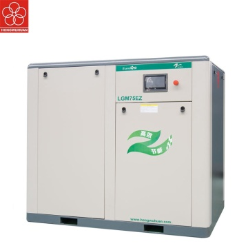 75kw direct drive vsd screw air compressor