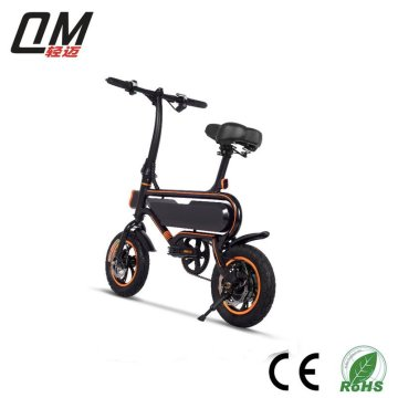 12 inch Lightweight 350W Adult Foldable Electric Bike