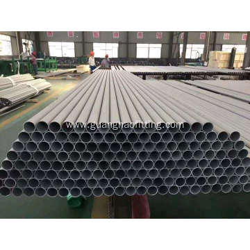 Hastelloy B-2 seamless steel pipe