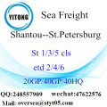 Shantou Port Sea Freight Shipping To St.Petersburg