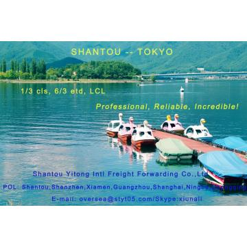 LCL Consolidation Shipping from Shantou to Tokyo