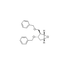 Hot Sale Intermediate of Entecavir CAS 110567-22-1