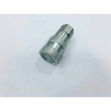 ZFJ6-3010-01S ISO16028 carton steel quick coupling
