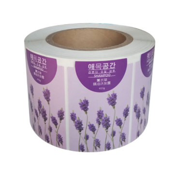 High Quality Custom Adhesive Cosmetic Label Sticker